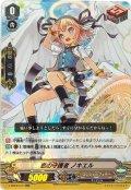 ☆SALE☆恋の守護者ノキエル【RR】{V-EB03/012}《エンジェルフェザー》
