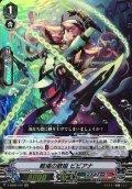 戦場の歌姫ビビアナ【RR】{V-EB02/016}《アクアフォース》