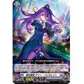 極光戦姫デリィ・バイオレット【RR】{D-BT02/017}《ブラントゲート》