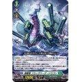 旗艦竜フラッグバーグ・ドラゴン【RRR】{D-BT03/009}《ストイケイア》