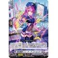 極光戦姫トゥーラ・ブーケンビリア【RR】{D-BT03/019}《ブラントゲート》