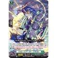 ハイレートバースト・ドラゴン【R】{D-BT03/052}《ストイケイア》