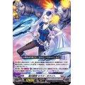 「RRR仕様」極光戦姫セラス・ホワイト【SD】{D-SD05/001}《ブラントゲート》
