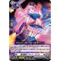 極光戦姫リサット・ピンク【RRR】{D-SS01/024}《ブラントゲート》