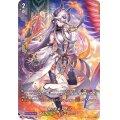 焔の巫女レイユ【SP】{D-SS01/SP02}《ドラゴンエンパイア》