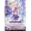 雄剣の騎士ルーシャス【RRR】{D-VS01/006}《ロイヤルパラディン》