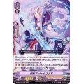 神剣アメノムラクモ【RRR】{D-VS01/012}《オラクルシンクタンク》