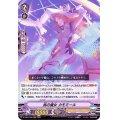 烏の魔女カモミール【RRR】{D-VS01/016}《ジェネシス》