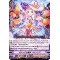 オレンジの魔女バレンシア【RRR】{D-VS01/017}《ジェネシス》