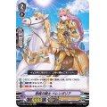 恩威の騎士ベレンガリア【RRR】{D-VS02/020}《ゴールドパラディン》