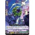 コンパス・ライオン【RRR】{D-VS02/072}《グレートネイチャー》