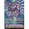 星輝兵インフィニットゼロ・ドラゴン【SP】{D-VS02/SP07}《リンクジョーカー》