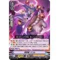 神界獣スコル【RRR】{V-BT12/013}《ジェネシス》