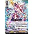 白虹の魔女ピレスラ【R】{V-BT12/038}《ジェネシス》