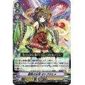 豊熟の女神 オトゴサヒメ【RR】{V-BT08/017}《オラクルシンクタンク》