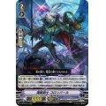 海賊剣士コロンバール【RRR】{V-BT09/015}《グランブルー》