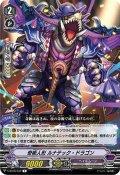 奇術人形ルナテック・ドラゴン【R】{V-BT09/042}《ペイルムーン》